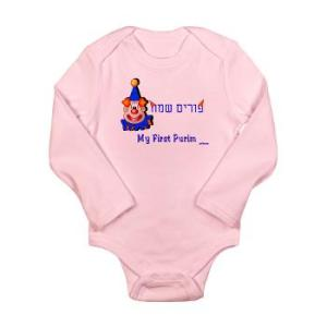 My First Purim Long Sleeve Onesie