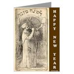 Personalized Shofar Blower Jewish New Year Card