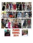 Purim Israel 2014
