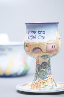 Seder Elijah Cup