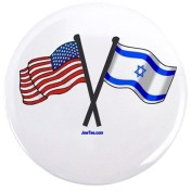 America Israel Friendship button