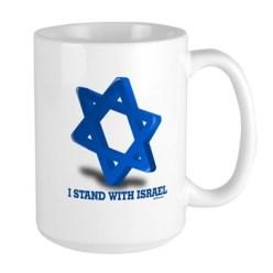 I Stand With Israel Large Ceramic Mug