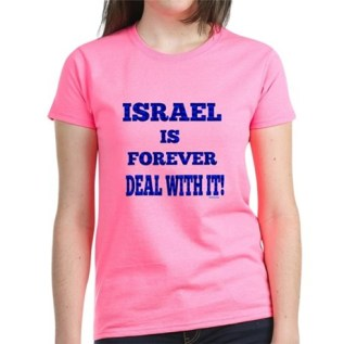 Israel Is Forever Women's T Shirt