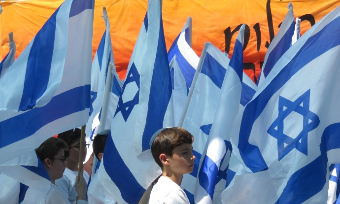 Yom HaAtzmaut, Israel Independence Day, Flag Dance