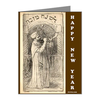 Old Fashioned Hebrew English Rosh Hashanah card