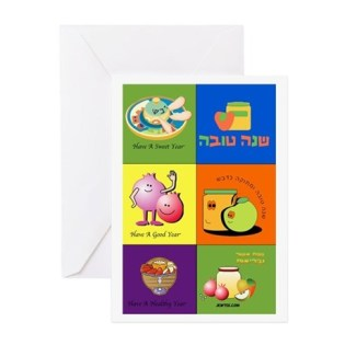 Colorful Hebrew English Jewish New Year Rosh Hashanah card