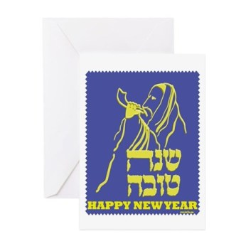 Hebrew English Rosh Hashanah Jewish New Year card