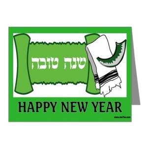 Hebrew English Jewish New Year Card