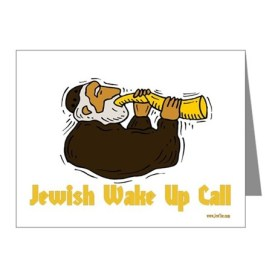 Jewish Wake Up Call Funny Jewish New Year Card