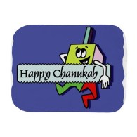 Happy Chanukah burp cloth